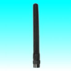 THR-10-Ham Radio Antenna